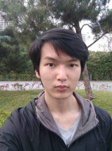 photo of Jian-He Lin
